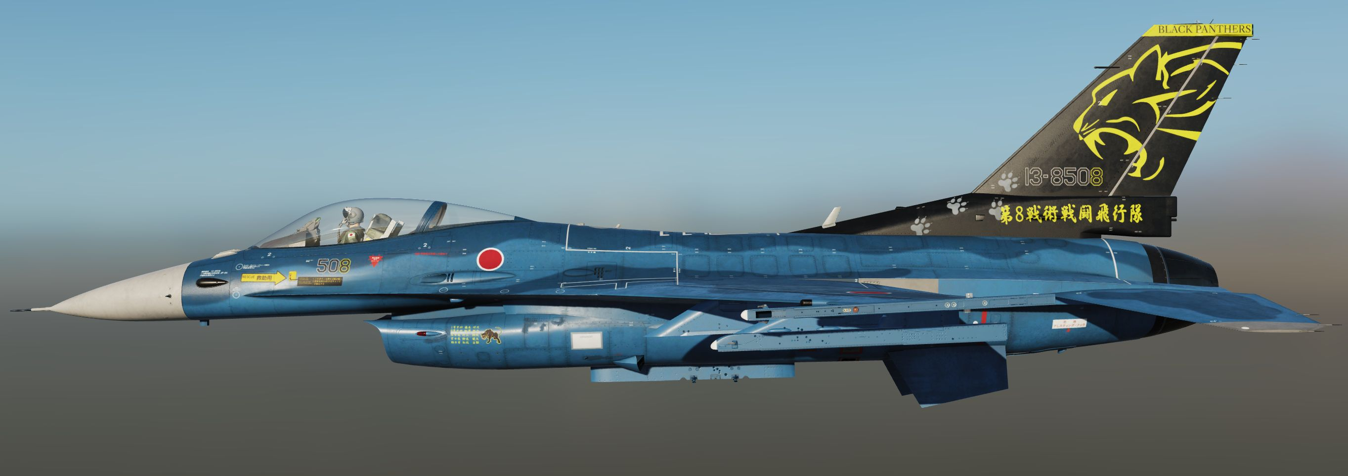 [Fictional] JASDF 8th TFS Tsuiki Airshow 2018 V2.01