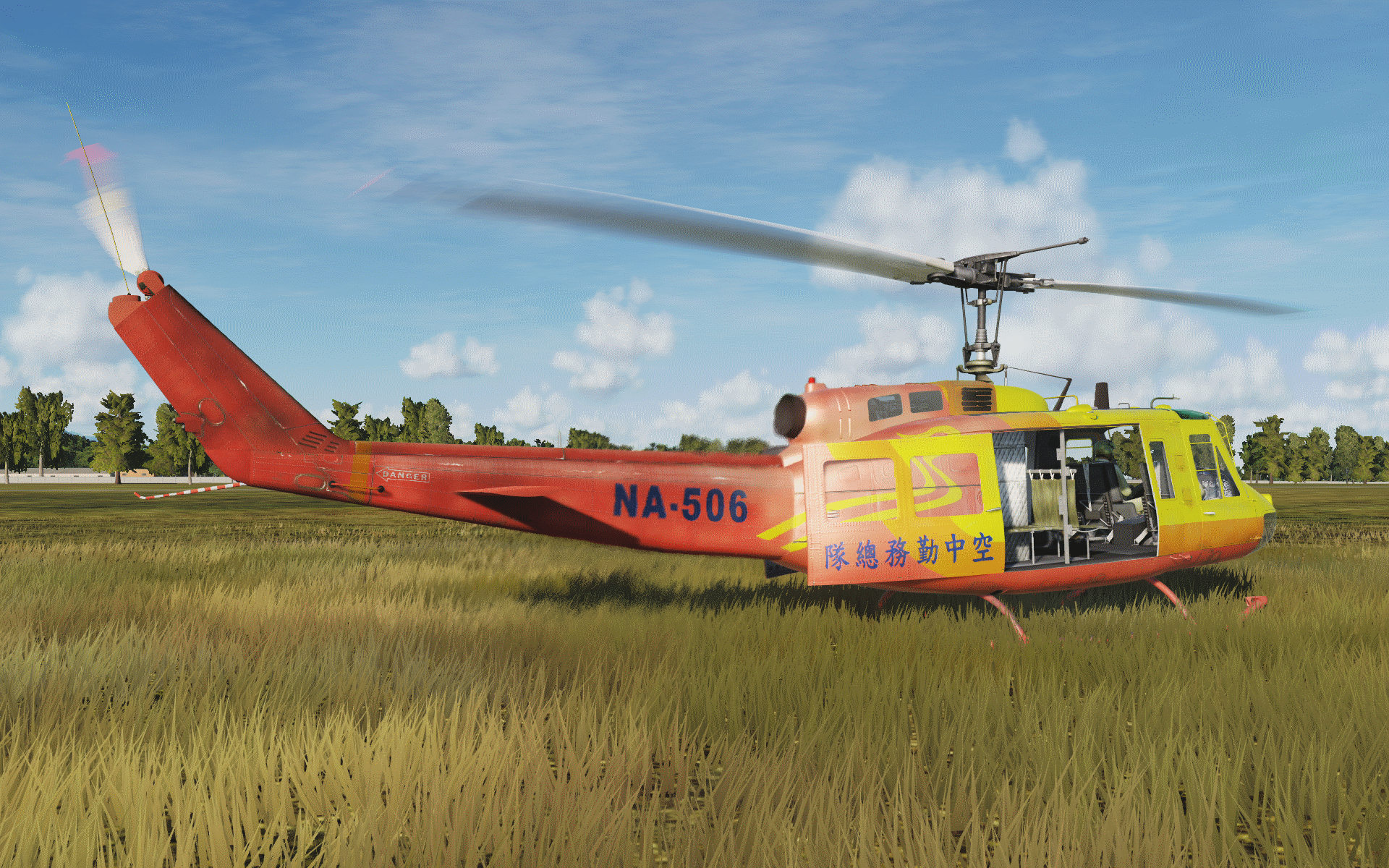 UH-1H Taiwan National Airborne Service Corps(NASC) 空中勤務總隊 NA-506