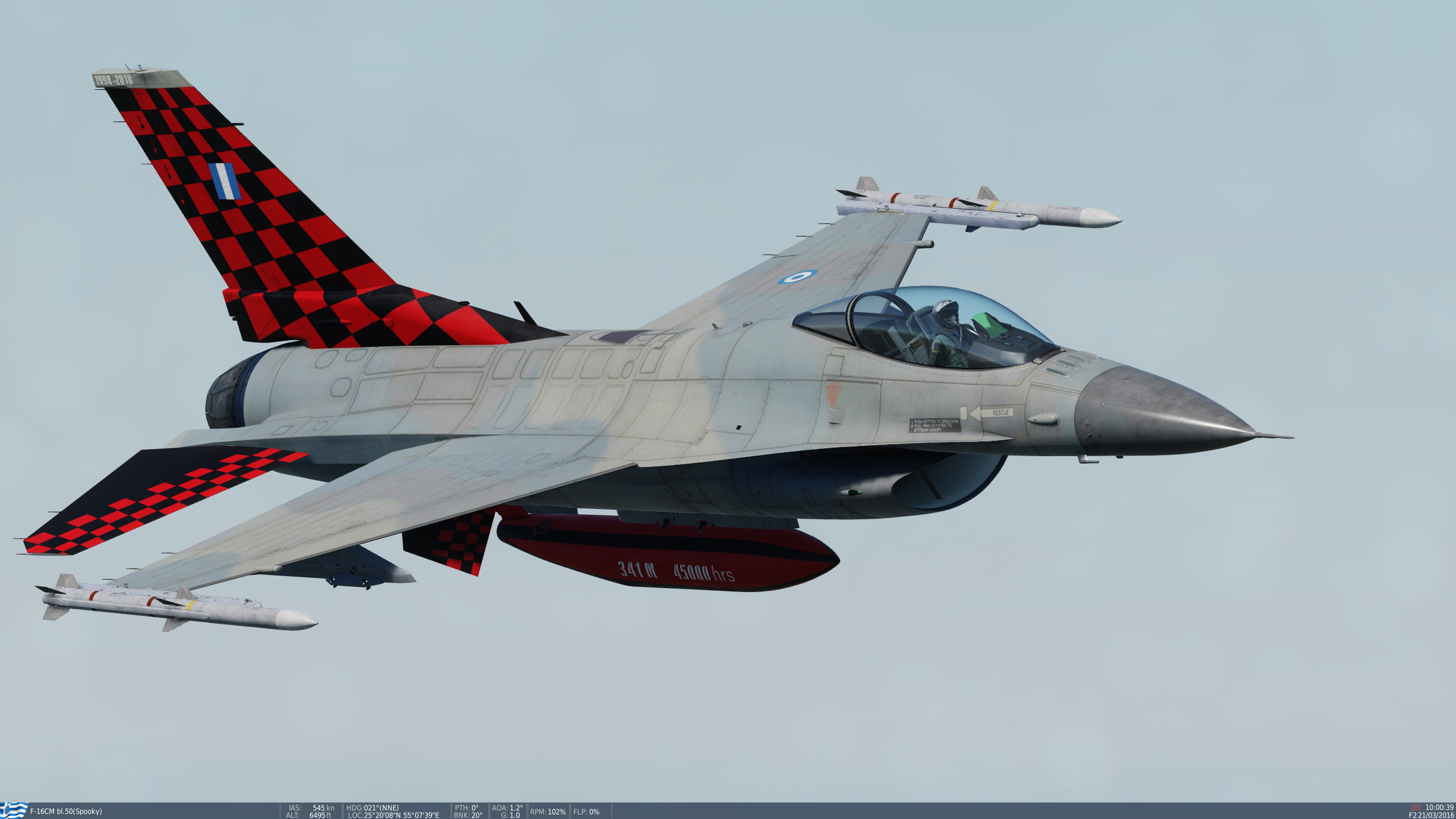 Hellenic Air Force F-16C 341 SQN (45.000 hrs ANNIVERSARY) **UPDATED**