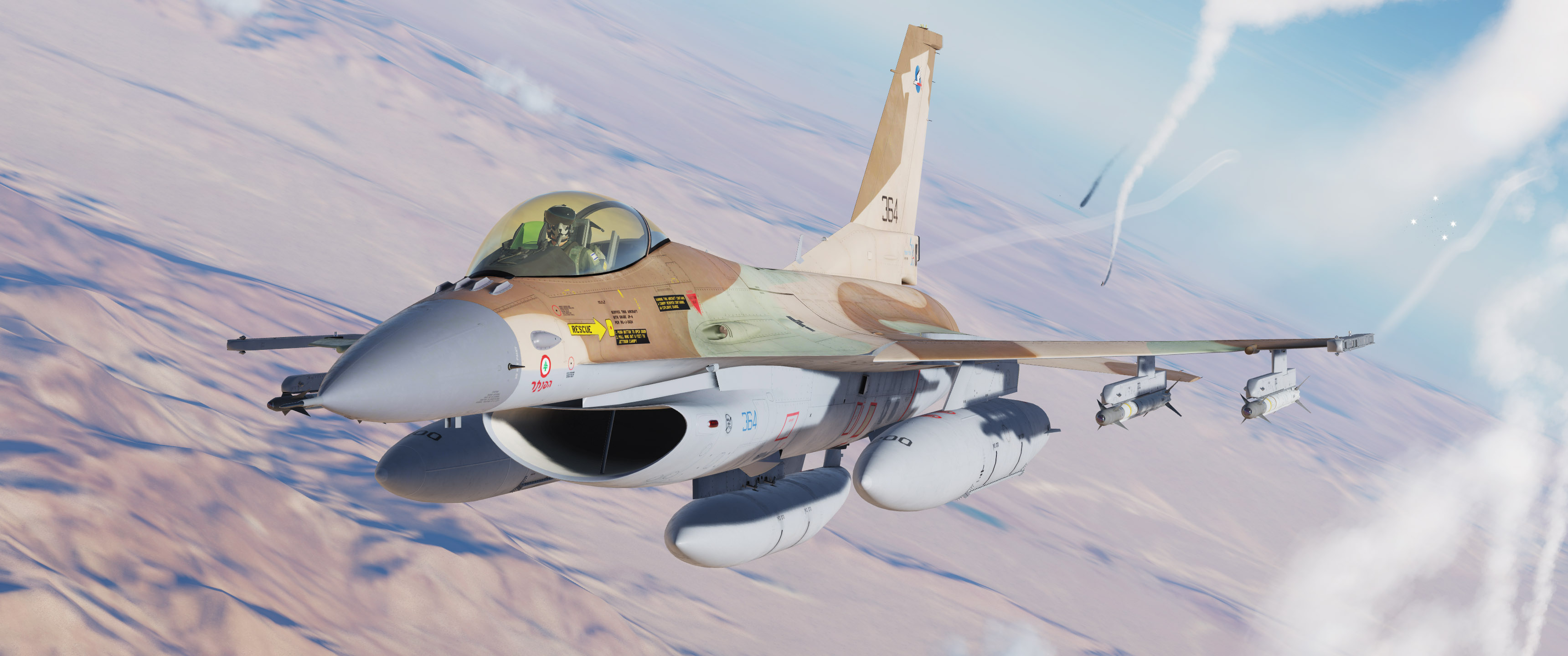 [Updated] IAF F16C - 110 Squadron - Knights Of The North
