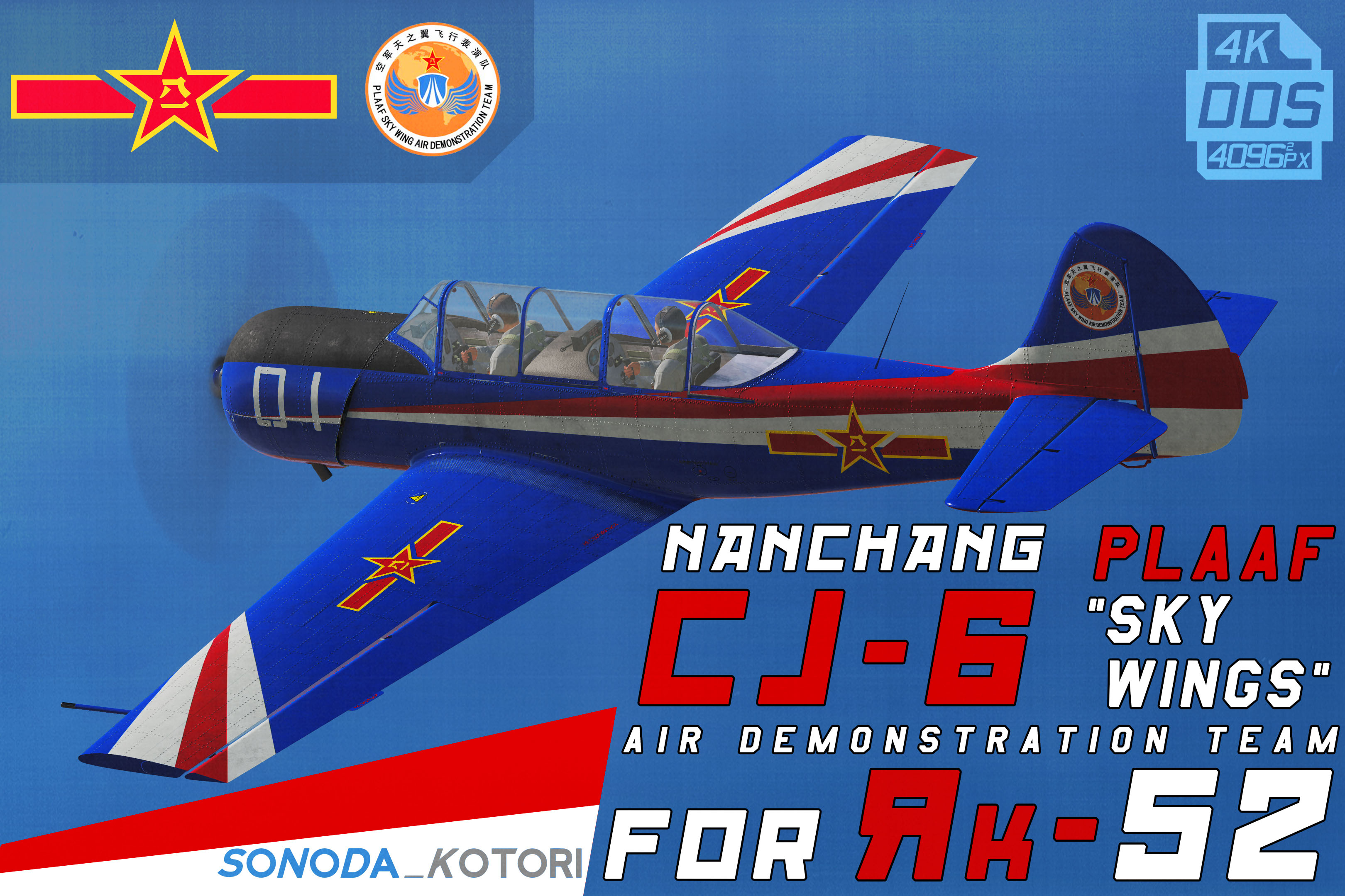 "Nanchang CJ-6 ""Sky Wing"" 01 for Yak-52"