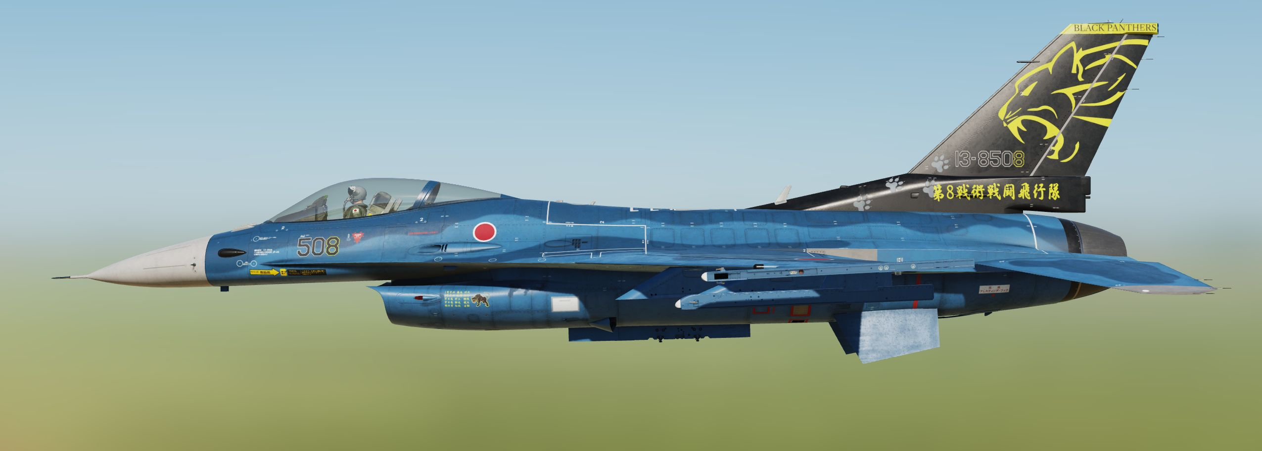 [Fictional] JASDF F-2A 8th TFS Black Panthers V3.0