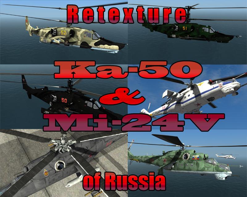 DCS-BS2 Ka-50 & Mi-24V
