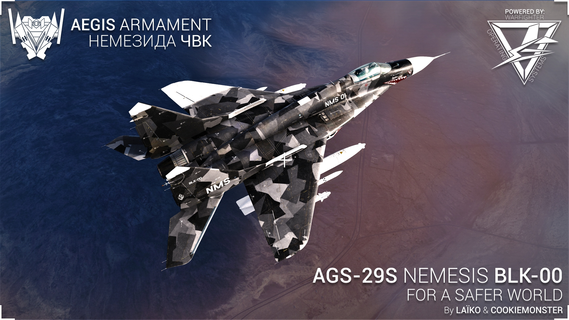 AGS-29S NMS