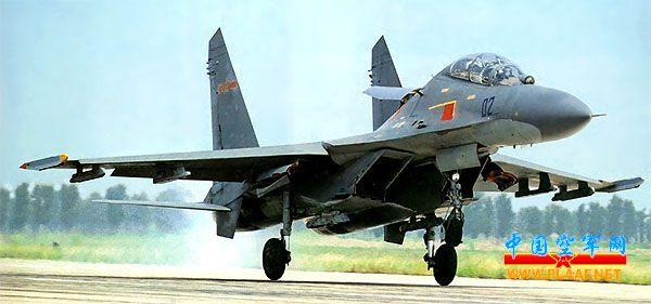 Sukhoi 27 Shenyang J 11 Dcs Fc3