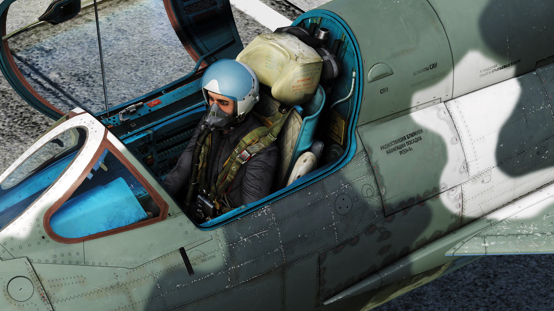 MiG-21 Pilot with dark grey suit, white helmet and blue visor