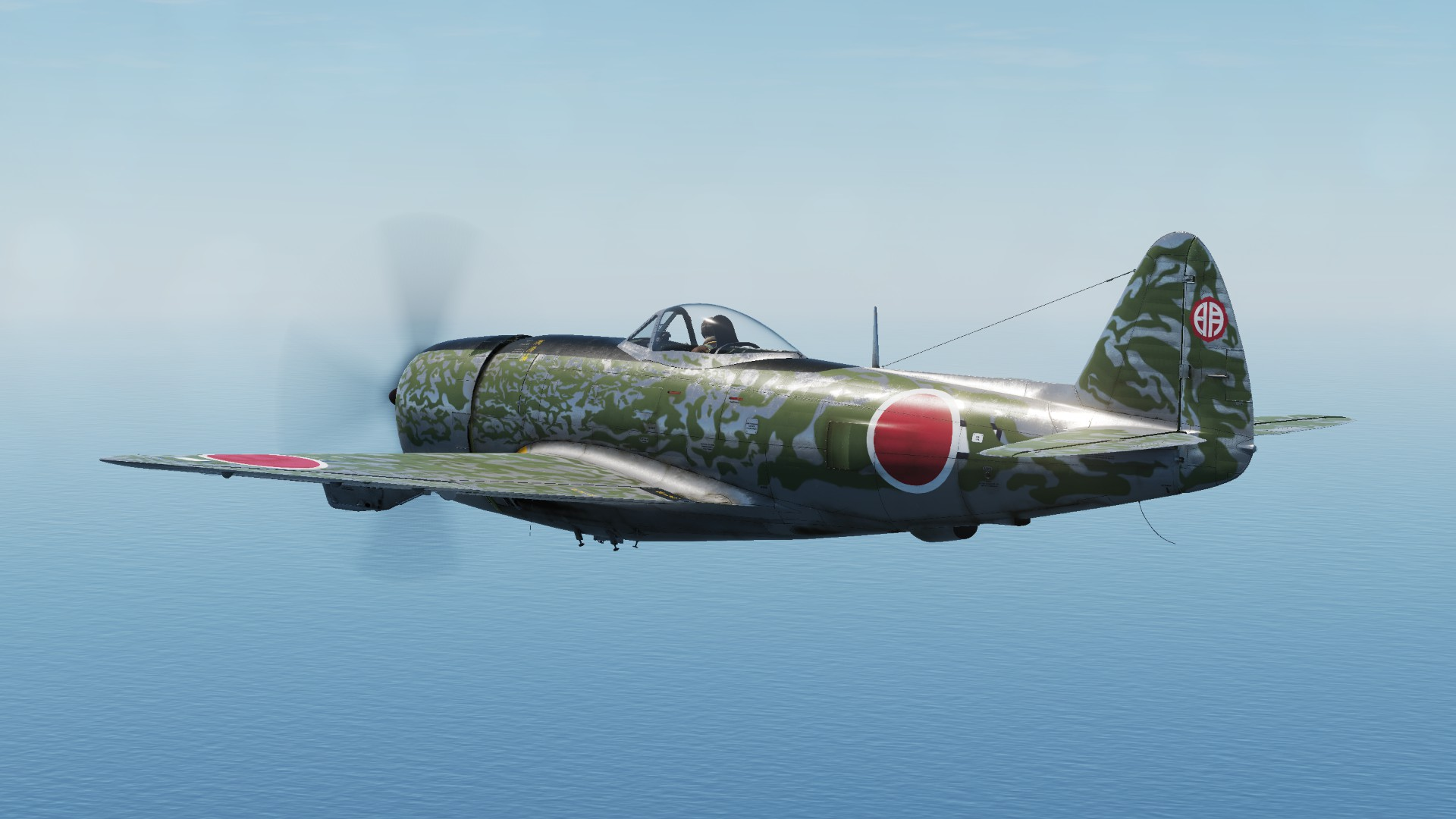 P-47 Japanese army style