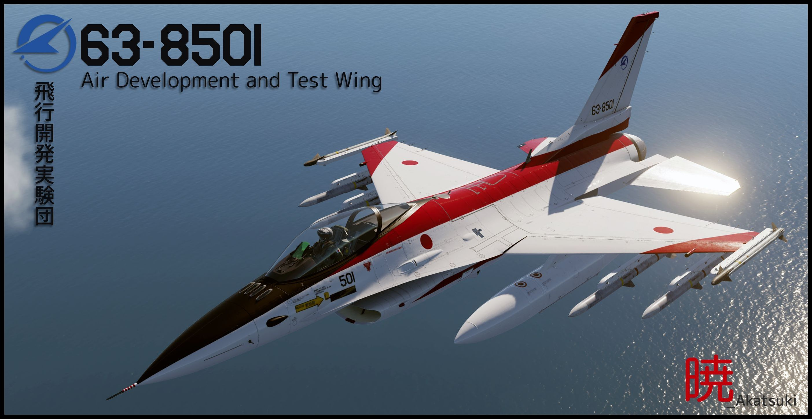[Fictional] JASDF Air Development and Test Wing