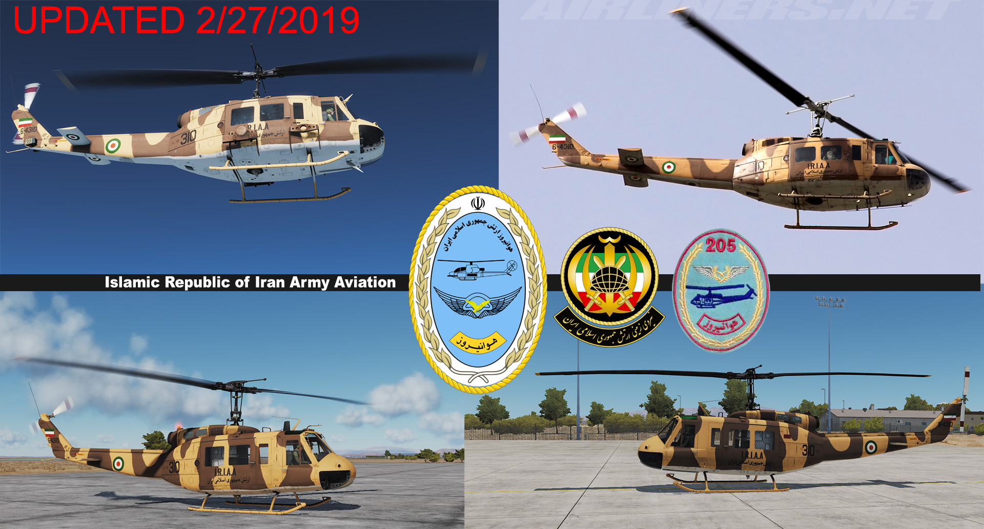 IRAN ARMY AVIATION (IRIAA) 6-4310  (AB-205A) UH-1H Huey (2/27/2019) UPDATED