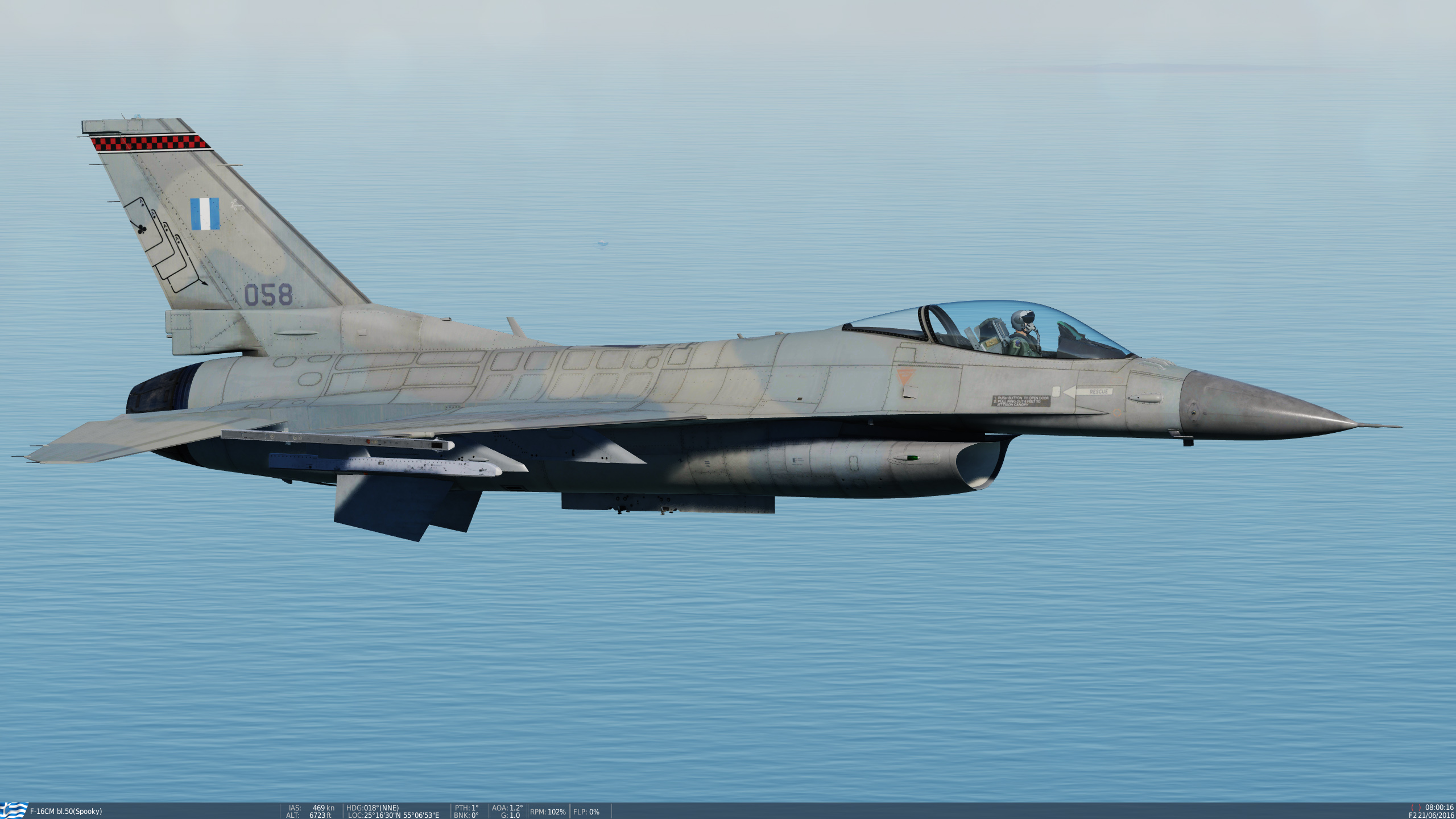 Hellenic Air Force F-16C 341 SQN (early) **UPDATED**