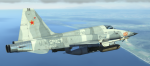 U.N.Spacy F-5E Tiger II (VFC-921)Skin From Macross Zero