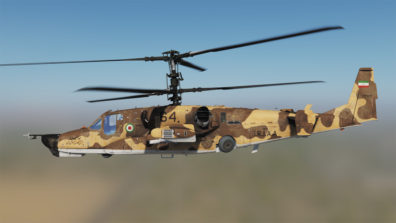IRAN ARMY AVIATION (IRIAA) Ka-50 [Fictional]