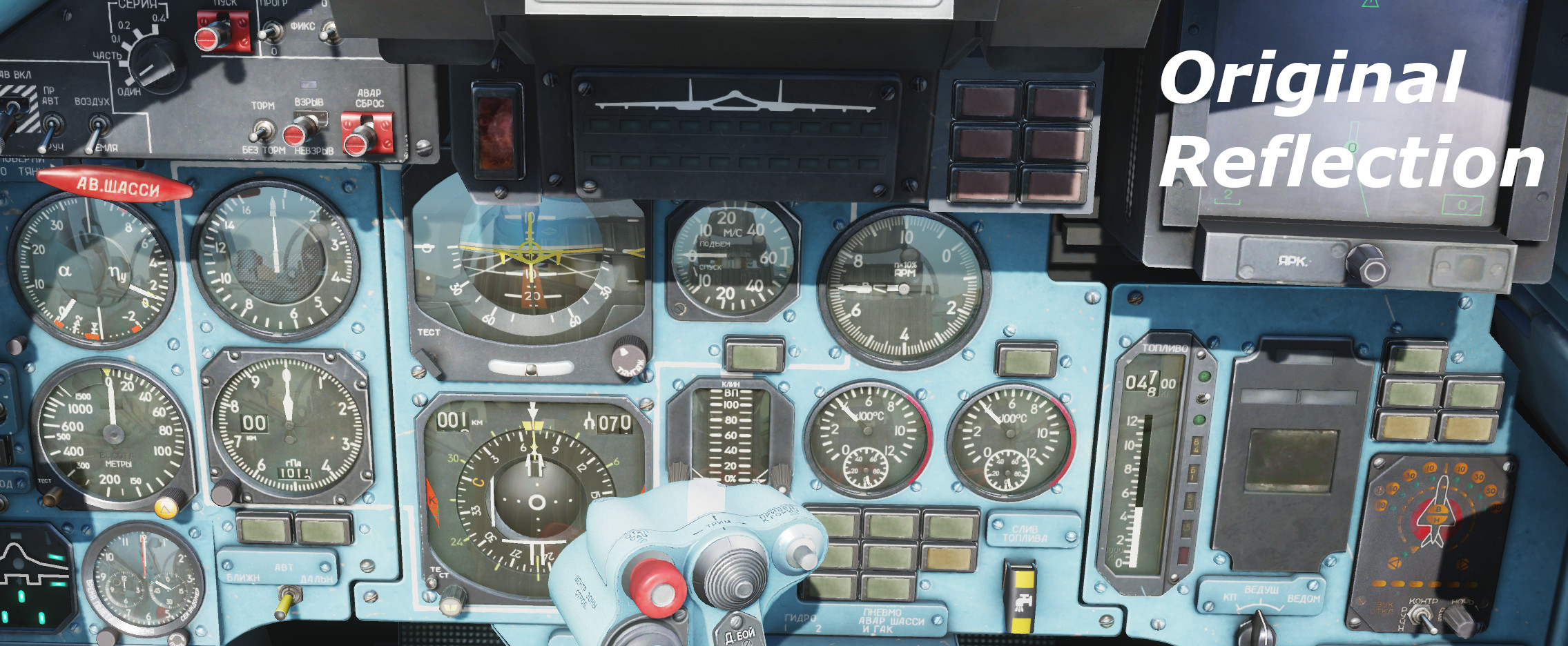 Su33 Cockpit Instrument Reflection Mod