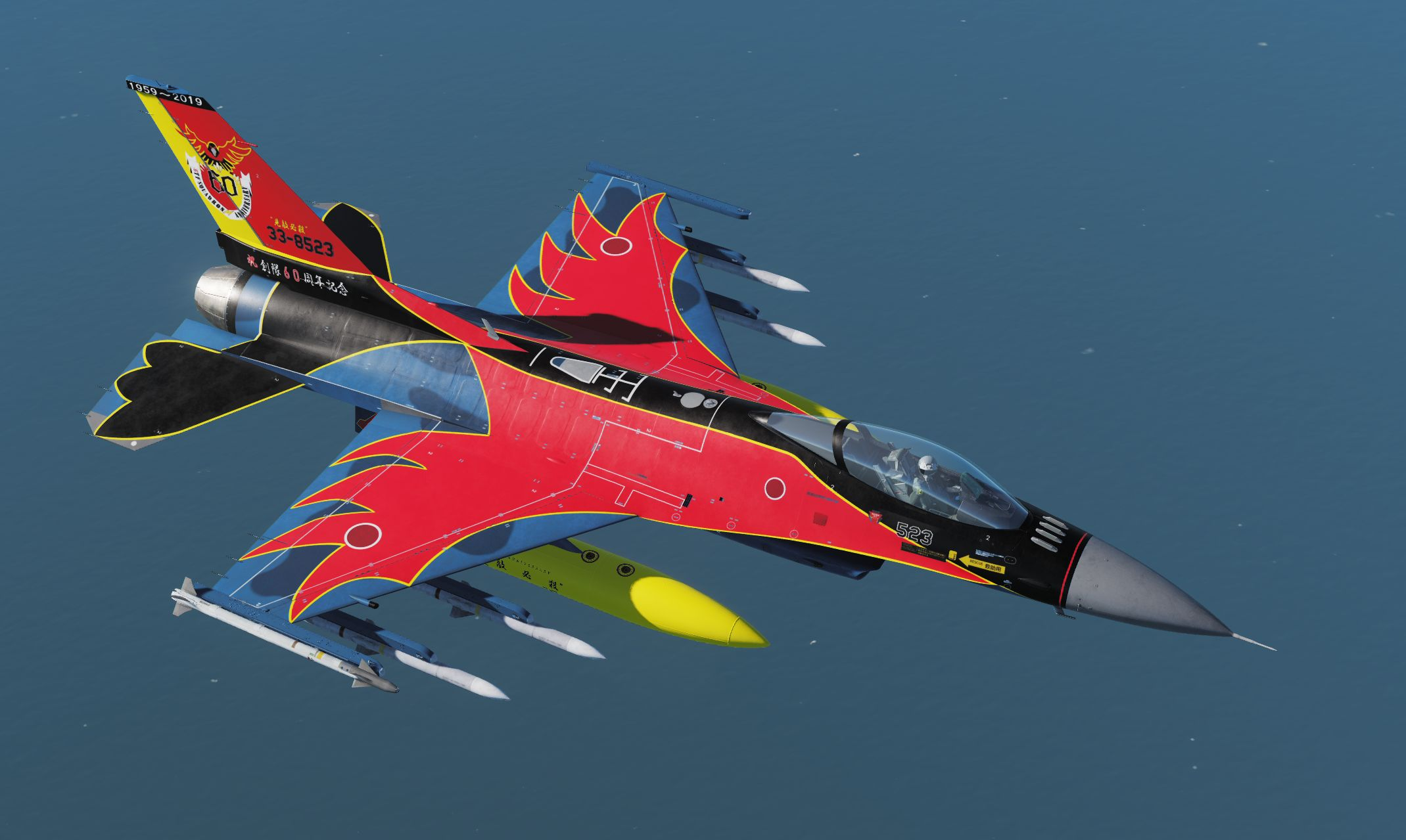 [Fictional] JASDF 2019 Special Markings