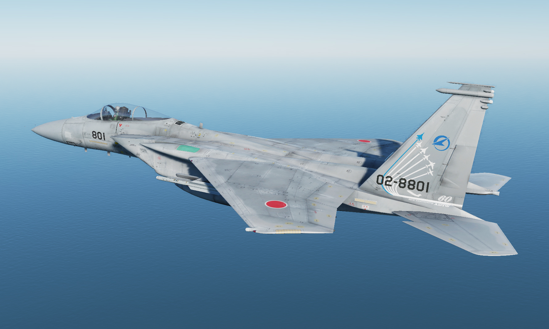 JASDF ADTW 02-8801 60th Anniversary Special Painting