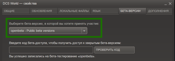 steam_beta_rus.png